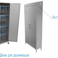Шкаф для хранения ножей