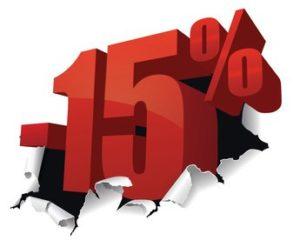 При покупке от 2 станков — скидка 15%
